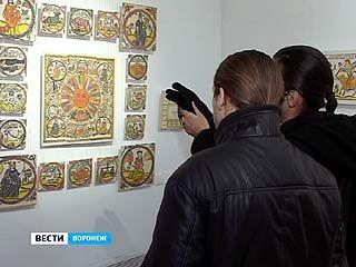 Выставка русского лубка или фольклорной картинки приехала в Воронеж