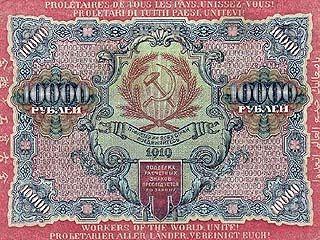 Выставка советских денег открылась в Областном Краеведческом музее