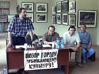 Выставочный зал на ул. Кирова мэрия желает продать обладминистрации