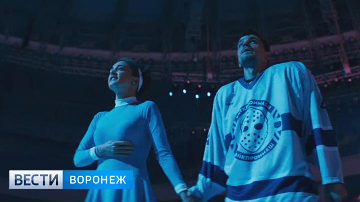 Воронежские кинотеатры собирают аншлаги на первом российском музыкальном фильме о спорте