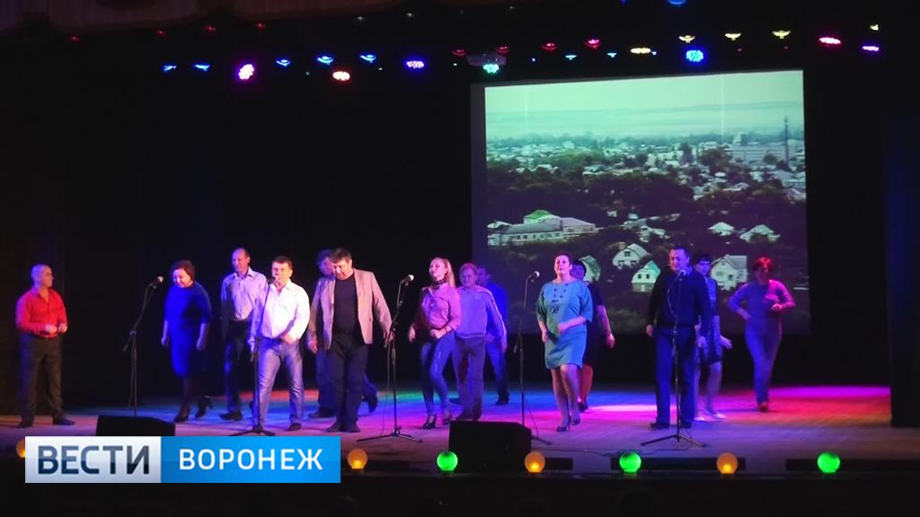 «План один – выжить!» Калачеевский народный театр отмечает вековой юбилей