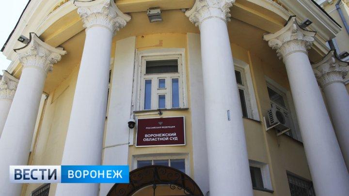 Воронежский облсуд отправил экс-начальника угрозыска в тюрьму на 11 лет за торговлю героином