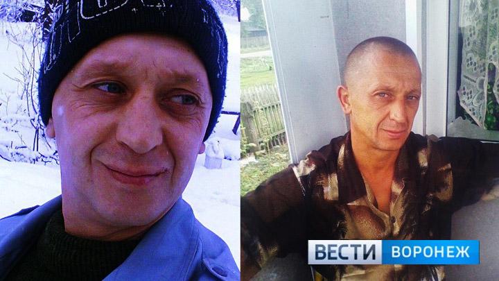 Воронежцы просят помочь в поисках пропавшего родственника