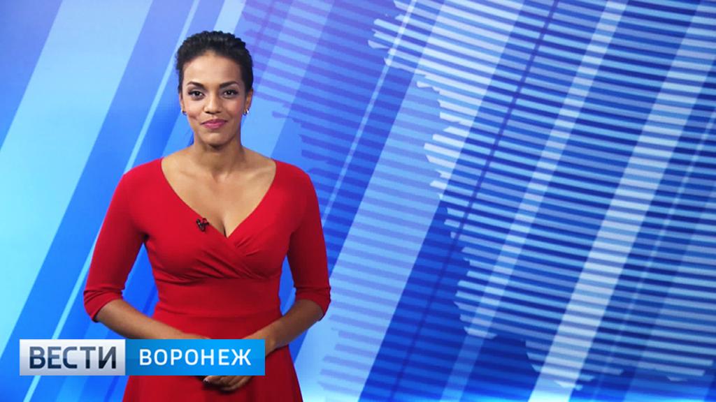 Прогноз погоды с Фантой Диоп на 24.11.17