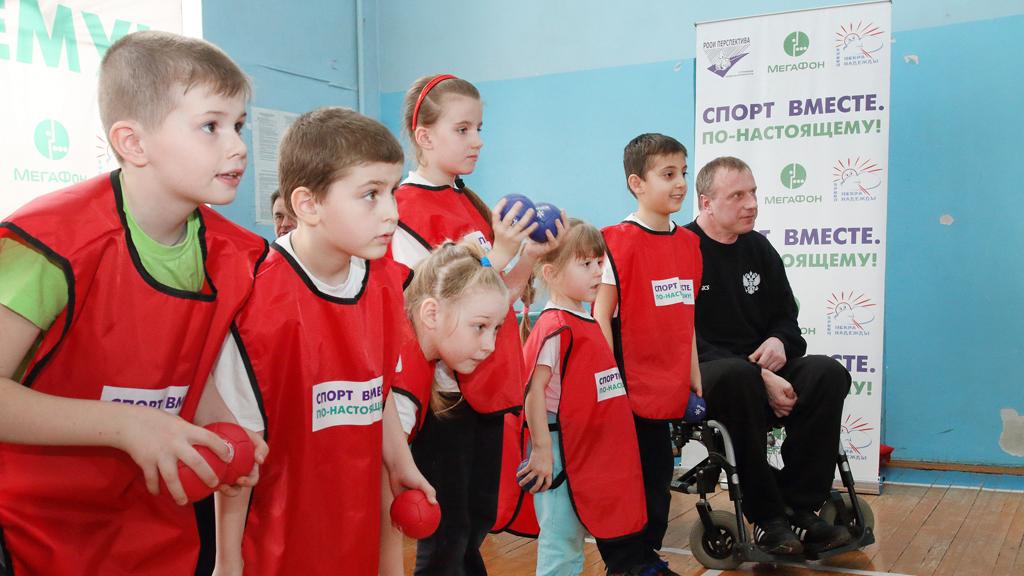 Детский инклюзивный спортлагерь откроется в Воронеже