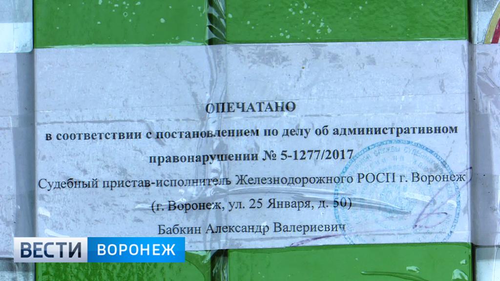 В Воронеже супермаркет закрыли на 30 суток из-за шумной вентиляции