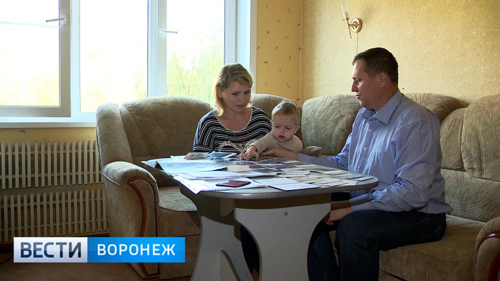 Воронежские пенсионеры МВД могут не дождаться улучшения жилищных условий