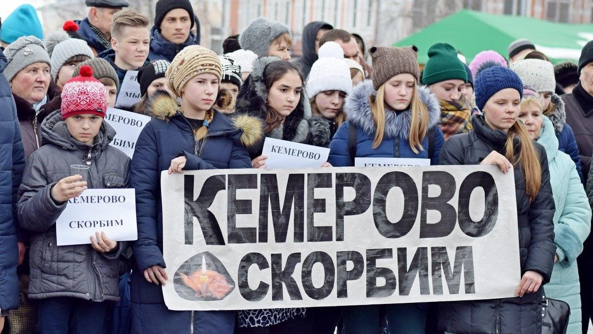 «Невозможно сдержать слёз». Как Воронежская область почтила память погибших в Кемерове