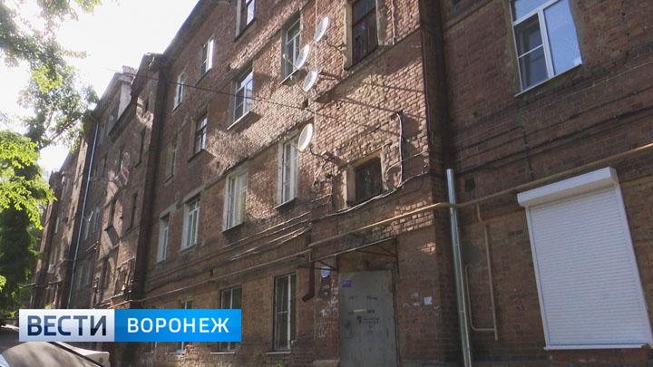 Воронежца, прописавшего в своей квартире 119 человек, могут посадить