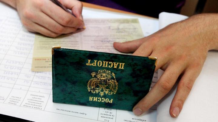 На выборах президента воронежцам больше не понадобятся открепительные удостоверения