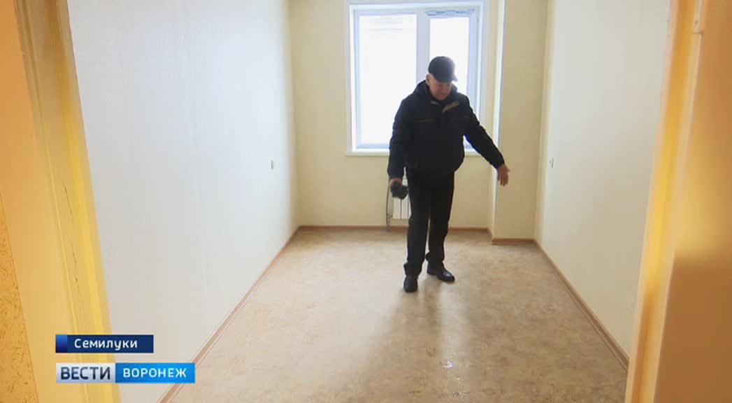 Почему жители Семилук не спешат переселяться из аварийного жилья в новые квартиры