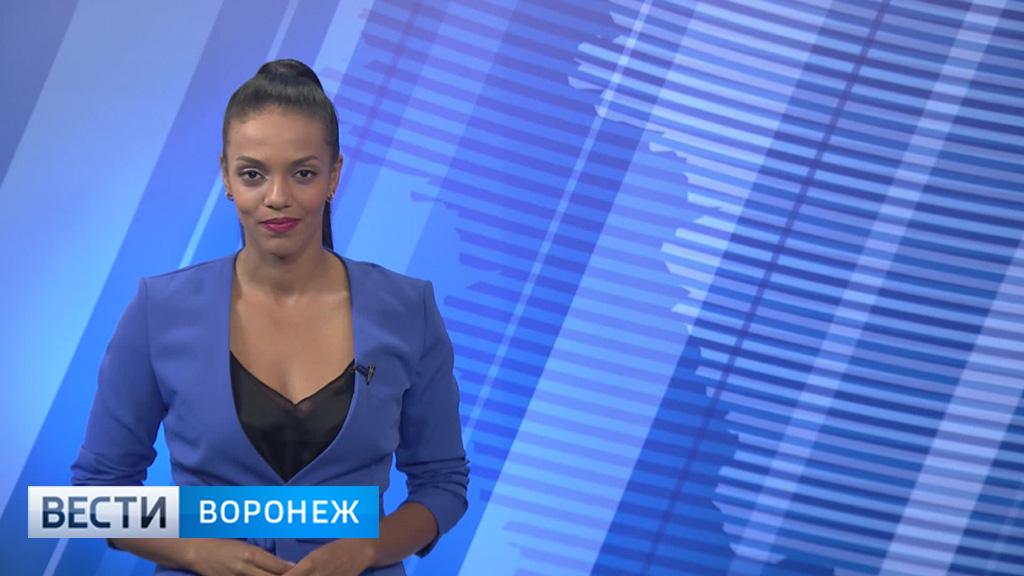Прогноз погоды с Фантой Диоп на 22.09.17