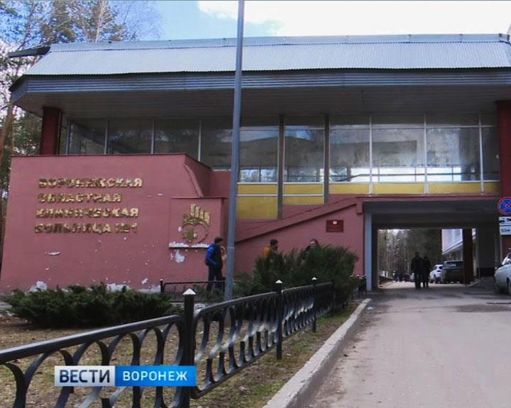 Врачи, после операции которых в Воронеже умерла женщина, уверены в своей правоте