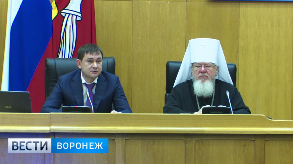 Духовенство и парламентарии: для решения социальных вопросов нужно знать историю России