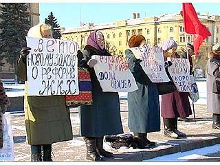 Ячейка компартии провела митинг на площади Ленина