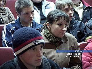Ярмарка учебных мест прошла в Калаче