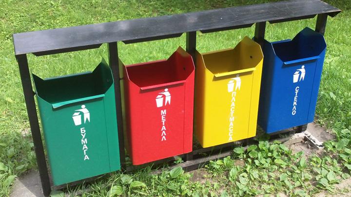 Контейнеры для раздельного сбора мусора планируют установить в парках и скверах в 2018 году