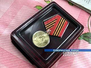 Юбилейную медаль к 65-летию Великой Победы получит каждый ветеран области