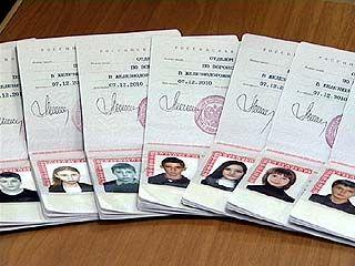Юные граждане Воронежа получили паспорта
