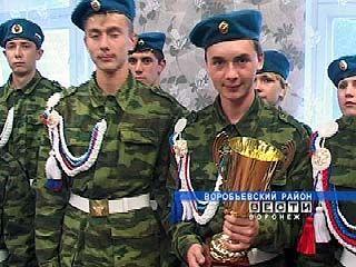 Юные патриоты принесли Воронежской области победу