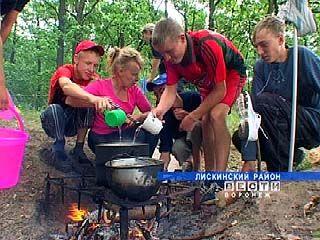 Юные туристы собрались в Лискинском районе