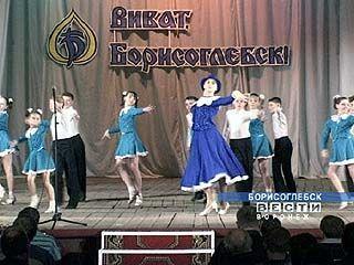Юных талантов наградили в Борисоглебске