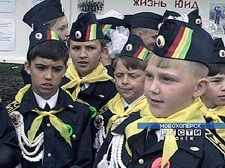 Юными инспекторами движения стали 20 школьников