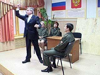 Юрий Горный выступил перед сотрудниками УИН