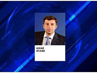 Юрий Исаев, депутат Госдумы от Воронежской области, досрочно сложил с себя полномочия