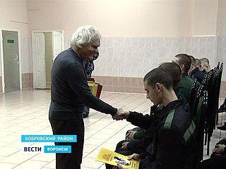 Юрий Куклачев провёл урок доброты в Бобровской колонии