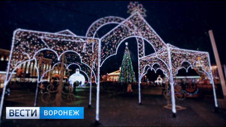 Новогоднее украшение Воронежа завершится к 20 декабря