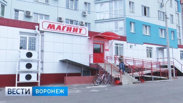 Директор магазина «Магнит» не пришла в суд ответить за удар ребёнка