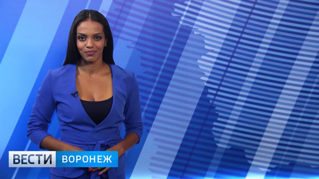 Прогноз погоды с Фантой Диоп на 21 – 22.10.17