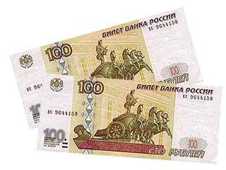 За 200 рублей преподаватель ставил положительную оценку на экзамене