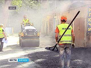 За лето в Воронеже обустроили более сотни дворовых территорий