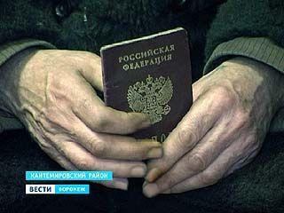 За паспортом жителям воронежских сёл теперь приходится ехать в райцентр