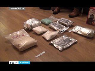 За последний год спрос на синтетические наркотики в области сильно возрос