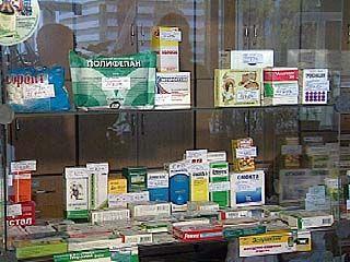 За ценами на лекарство теперь будут следить в Росздравнадзоре