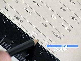 Задолженность по заработной плате в области за месяц увеличилась в 1,5 раза
