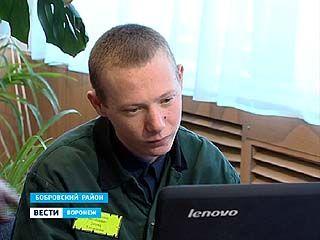 Заключенные теперь смогут встретиться с родными в интерактиве