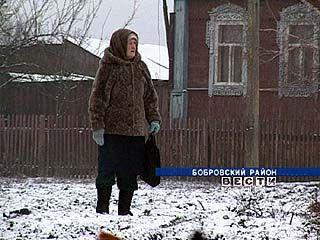 Закончились выплаты за газификацию пенсионерам Бобровского района