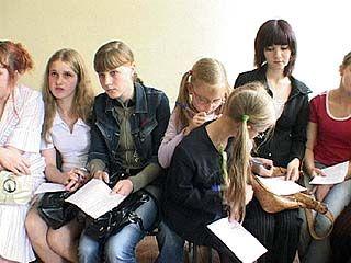 Закончился первый областной слет юных патриотов