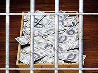 Заместитель главы Богучарского района получала криминальные доходы