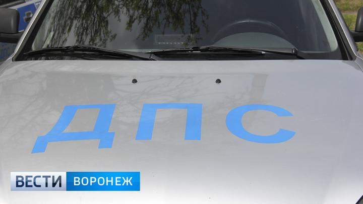 Полиция: ДТП в центре Воронежа спровоцировал инспектор ГИБДД