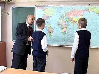 Зарплата педагогов области вышла на уровень средней по региону