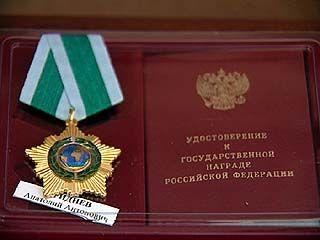 Заслуженных людей в Российской Федерации стало больше