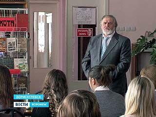 Заслуженный эколог России и академик РАЕН встретился со студентами в Борисоглебске