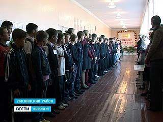 Заслуженской средней школе - 100 лет