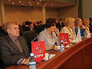 Заставить граждан вовремя посещать судебные заседания решили депутаты фракции КПРФ