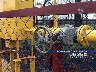 Завершается газификация Воробьёвского района